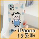 蘋果 iPhone 12 i12 Pro max i12 mini 立體 乖寶寶 手機殼 動物上學趣 軟殼 小羊皮 保護套 可愛 卡通殼