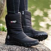 雪靴   男鞋馬丁靴休閑保暖加絨韓版雪地靴男冬季加厚棉鞋