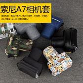 攝影包sony索尼A7R2ii微單包相機包尼康D3400攝影便攜單反內膽包相機套