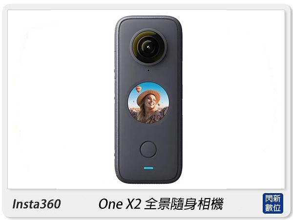 贈自拍桿~現貨! Insta360 One X2 360度 全景相機 運動相機 5.7K 防水10米 收音佳(OneX2,公司貨)