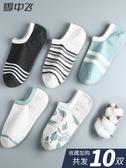 襪子女潮短襪夏季薄款可愛日系純棉線韓版春秋款隱形淺口女士船襪 滿天星