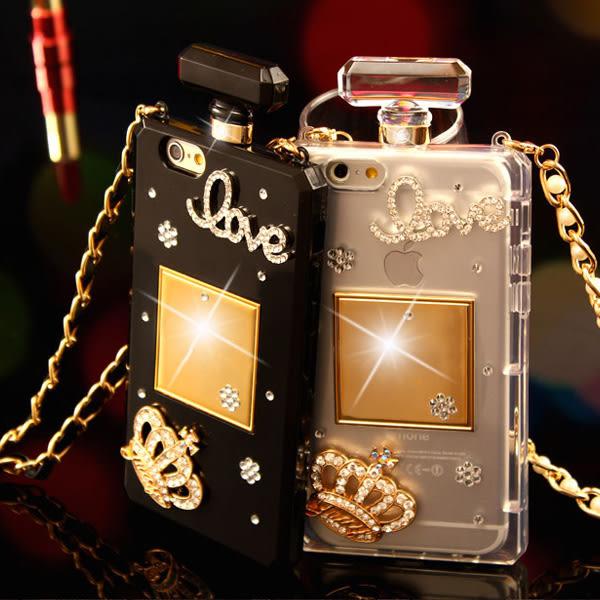 蘋果  iPhoneX iPhone8 Plus iX i8 i7 i6s i5 i6 手機殼 水鑽殼 客製化 訂做 香水瓶 LOVE皇冠 附掛繩