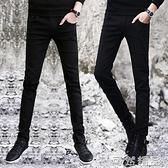 牛仔褲春季黑色牛仔褲男士韓版修身青少年小腳褲潮流男裝休閒男褲子長褲 雙12全館免運