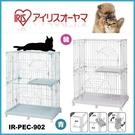 *WANG*日本IRIS室內典雅雙層貓籠...