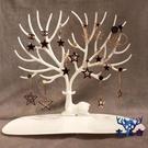 【買一送一】鑰匙架創意鹿角樹形項鏈展示架掛耳飾手鐲【古怪舍】