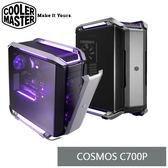 【免運費】CoolerMaster  COSMOS C700P 旗艦機殼 / MCC-C700P-MG5N-S00