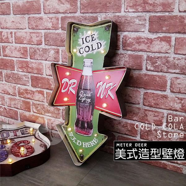 復古美式可樂瓶造型招牌工業風ICE COLD冷飲料指示牌立體鐵牌led壁燈鐵皮畫掛飾-米鹿家居