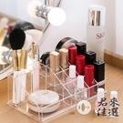 多格化妝品收納盒口紅置物架桌面化妝刷盒子【君來佳選】