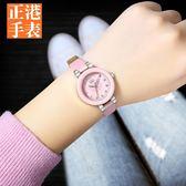 正港新款粉色兒童s手錶女孩韓版初中小學生防水時尚潮流可愛公主    電購3C