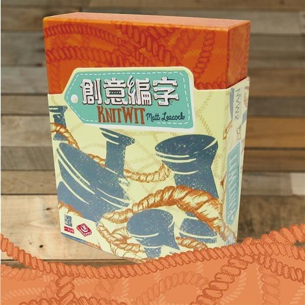 創意編字Knit Wit【2Plus桌遊設計出版社】