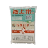 【池上鄉農會】池農有機白米1.5kg/包
