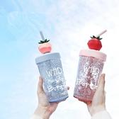 繽紛水果冰杯抖音網紅碎冰杯可愛清新塑膠吸管攪拌杯子學生 ciyo黛雅