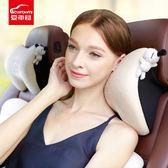 汽車靠枕愛車屋汽車頭枕護頸枕記憶棉車用脖子看靠枕可愛卡通座椅WY