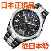 免運費 日本正品 公民 CITIZEN ATTESA Double direct flight  太陽能無線電波表男士手錶 AT8165-51E