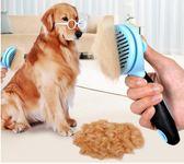 金豬迎新 狗狗梳子貓咪刷子泰迪金毛專用脫毛梳狗毛刷寵物梳毛器大型犬用品