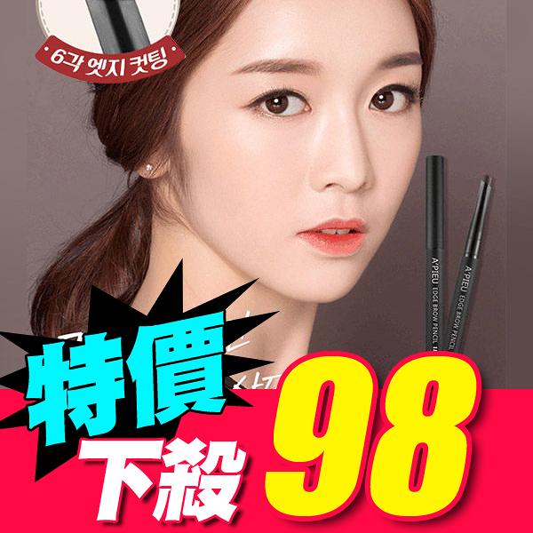 韓國 Apieu 六角眉筆 0.35g 多款可選 【小紅帽美妝】