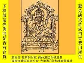 二手書博民逛書店Craft罕見And The Kingly IdealY256260 Mary W. Helms Univer