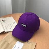 歐美風ins紫色女款鴨舌帽棒球帽子