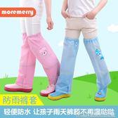 兒童腿套 雨天防水防臟雨靴男童女童雨鞋長筒過膝雨鞋套 居樂坊生活館