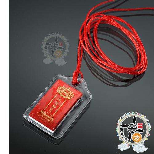 大悲咒附紅線項鍊  + 平安小佛卡【十方佛教文物】