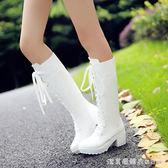 長靴 女2016新款秋冬cos鞋白色黑色高筒前繫帶馬丁靴中跟潮女靴子 漾美眉韓衣