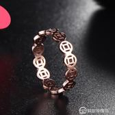 日韓版鏤空銅錢幣戒指女款鈦鋼鍍18K玫瑰金彩金指環情侶戒指   美斯特精品