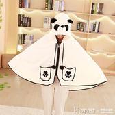 披肩毯子 可愛熊貓披風 創意空調毯辦公室午休小毛毯懶人斗篷披肩珊瑚絨【韓國時尚週】