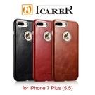 【默肯國際】ICARER 復古系列 iPhone 7 PLUS 單底背蓋 手工真皮保護套 保護殼 包膜