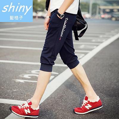 【Y141】shiny藍格子-街頭主流.夏季側字母縮口薄款運動七分褲