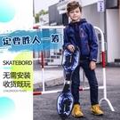 滑板初學者游龍板二兩輪2雙輪兒童6-8歲以上搖擺活力板蛇板滑板車