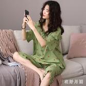 胖MM休閒月子服 短袖睡衣女夏季韓版寬鬆大碼女士家居服套裝夏天薄款 DR34703【衣好月圓】