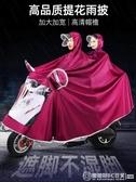 亨咖電動車摩托車雨披雨衣男女單人雙人防暴雨加大加厚騎行電瓶車  圖拉斯3C百貨