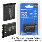 Kamera 通過BSMI認證 Olympus Li-42B/PENTAX D-Li108/Nikon ENEL10高容量相機鋰電池