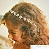 髮飾 兒童發箍 女童五角星發帶 可愛小女孩星星頭箍 公主生日禮物發飾 居優佳品