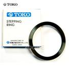 TOKO 77-72 /  77mm - 72mm 濾鏡轉接環 大轉小 (郵寄免運 金屬材質) 77mm 轉 72mm 轉接環