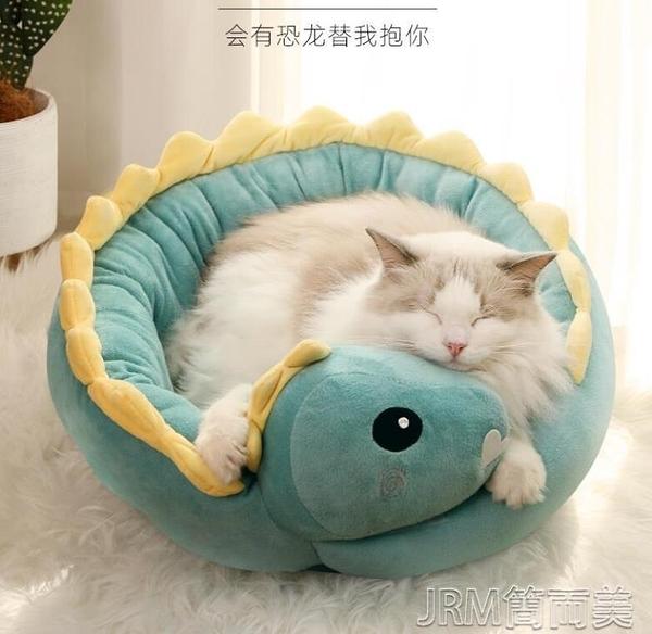 寵物窩貓窩四季通用半封閉式網紅恐龍冬季保暖貓床貓咪加厚寵物用品 快速出貨YJT