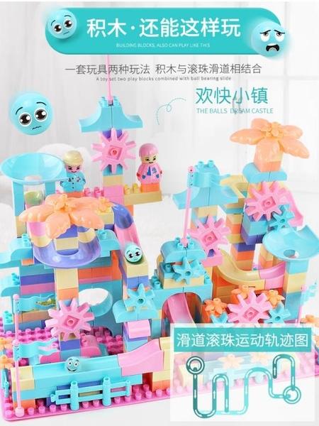 兒童積木 拼裝玩具益智大塊大顆粒男孩女塑料拼插寶寶1-2-3-6周歲