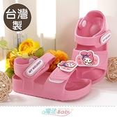 女童鞋 台灣製美樂蒂授權正版輕量舒適涼鞋 魔法Baby