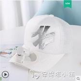 風扇帽女夏親子帽韓版潮牌鴨舌帽網紅棒球帽男USB充電遮陽兒童帽 雙12購物節