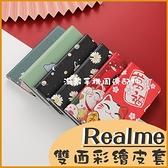 Realme X50 X50 Pro Realme X3 XT 卡通雙面彩繪皮套 側翻插卡保護套 軟殼 影片支架 磁吸側翻皮套