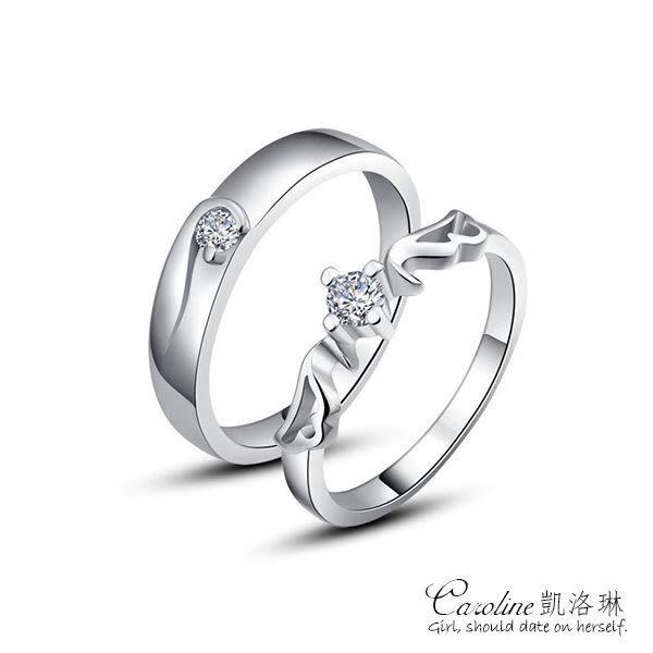 《Caroline》【愛我】情人對戒 .婚戒經典流行時尚造型美戒/66123