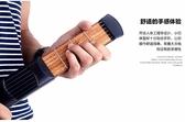 口袋吉他便攜式吉他練習器手型和弦轉換練習工具吉他手指訓練器【免運】