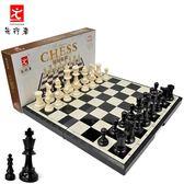 國際象棋先行者兒童學生西洋棋帶磁性黑白棋盤套裝CHESS大號棋子 雲雨尚品