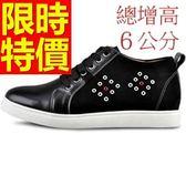 增高鞋-有型流行潮流男休閒鞋56f38【巴黎精品】