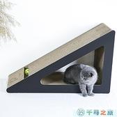 瓦楞紙耐磨貓抓盆貓玩具貓抓板不掉屑貓咪用品貓抓板窩磨爪器【千尋之旅】