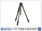 Benro 百諾 C2970T 碳纖維 多功能系列腳架 三腳架 中柱可橫置(C 2970T,公司貨)