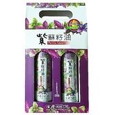 金椿茶油工坊 紫蘇籽油(紫蘇油) 250ml/瓶 2入禮盒裝 (已換新包裝)