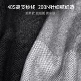 襪子男純棉夏季船襪運動隱形淺口短筒防臭吸汗男士短襪 東京衣櫃