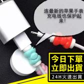 [24hr-台灣現貨] 手機專用 i線套 安卓 蘋果 數據線保護套 i5 se i6 i6+(單個) 日韓 簡約 創意