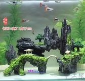 魚缸造景裝飾假山石頭草布景仿真水草造景【極簡生活】